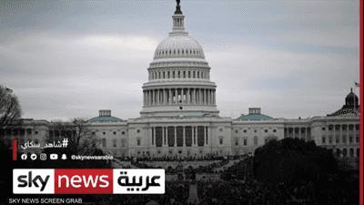 لجنة مجلس النواب الأميركي تصوت للتحقيق في هجوم الكونغرس
