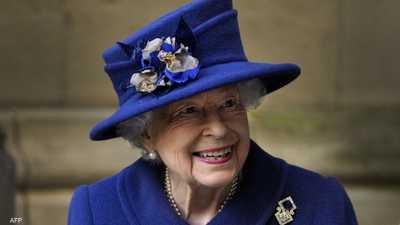 الملكة إليزابيث تقضي ليلة بالمستشفى للفحوصات