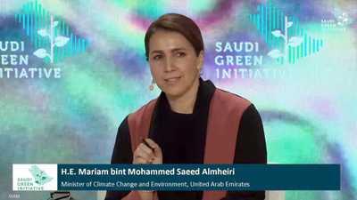 وزيرة التغير المناخي الإماراتية تدعو لحماية التنوع البيولوجي