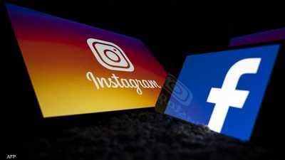 """حذف تسجيل """"غريب"""" لرئيس البرازيل من فيسبوك وإنستغرام"""