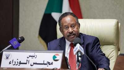 """وزارة الإعلام السودانية تطالب بـ""""الإفراج الفوري"""" عن حمدوك"""