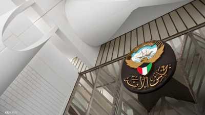 خسارة الطبطبائي والحربش بانتخابات مجلس الأمة بالكويت