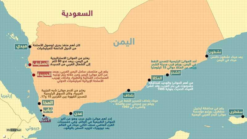 ميناء الحديدة هو آخر الموانئ المتبقية بأيدي الحوثيين