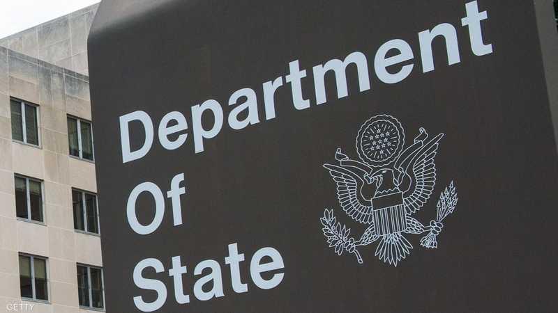 أميركا تمنع دخول 21 سعوديا للبلاد بسبب مقتل خاشقجي 1-1165024.JPG