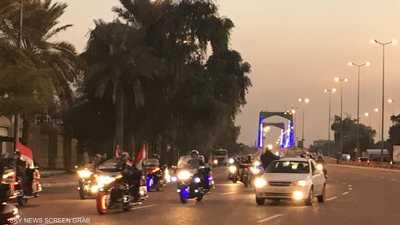 العراق يفتح المنطقة الخضراء