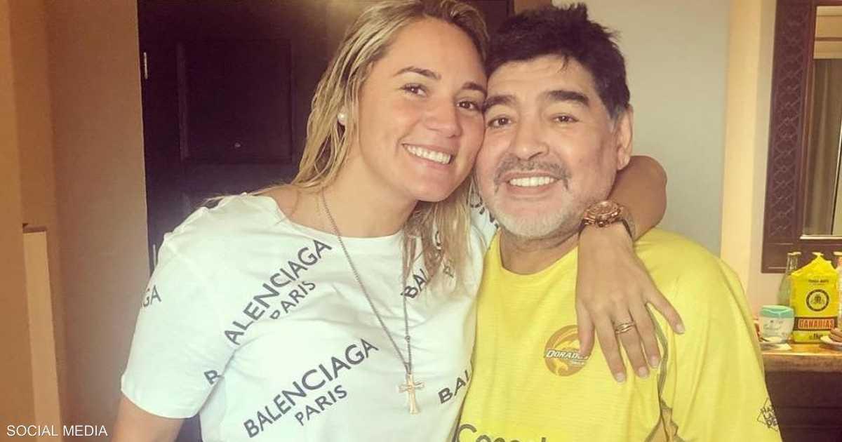 """مارادونا وحبيبته الشابة.. حادثة عاطفية """"مخجلة جدا"""""""