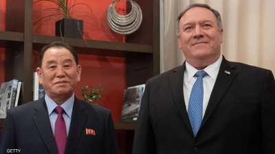 """واشنطن: بومبيو أجرى """"نقاشا جيدا"""" مع مبعوث كوريا الشمالية"""