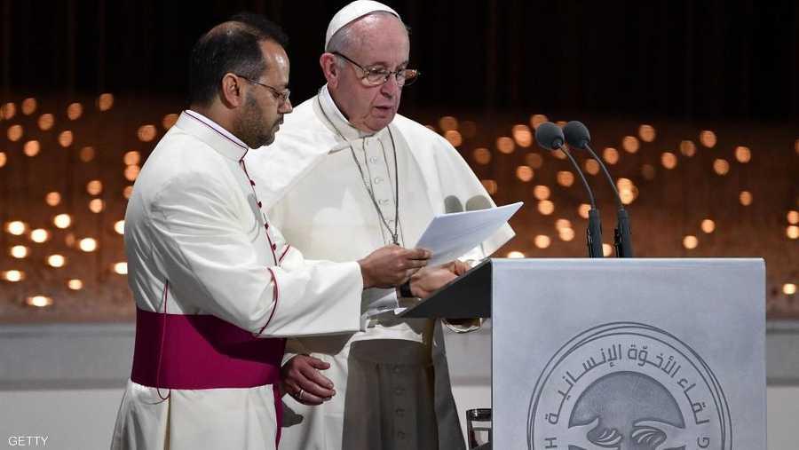 عبر البابا فرنسيس عن أمله في أن تكون الوثيقة بداية حقيقية لسلام يسود العالم ينعم به جميع البشر، ودعوة للمصالحة والتآخي بين جميع الناس في العالم