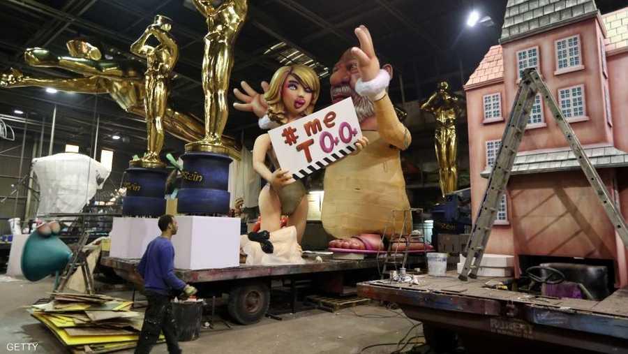 يحتفي الكرنفال بالذكرى المئة لإحدة مؤسسات صناعة الأفلام الفرنسية.