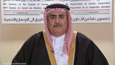 وزير خارجية البحرين: إيران تمارس إرهاب دولة.. وقطر لم تتغير