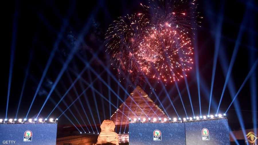 حفل قرعة كأس أفريقيا شهد احتفالات بهيجة في المنطقة التاريخية الأثرية.