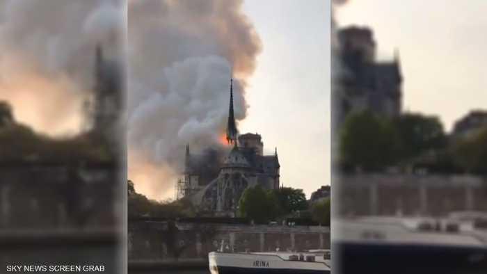 فيديو: حريق هائل في كاتدرائية نوتردام التاريخية في باريس