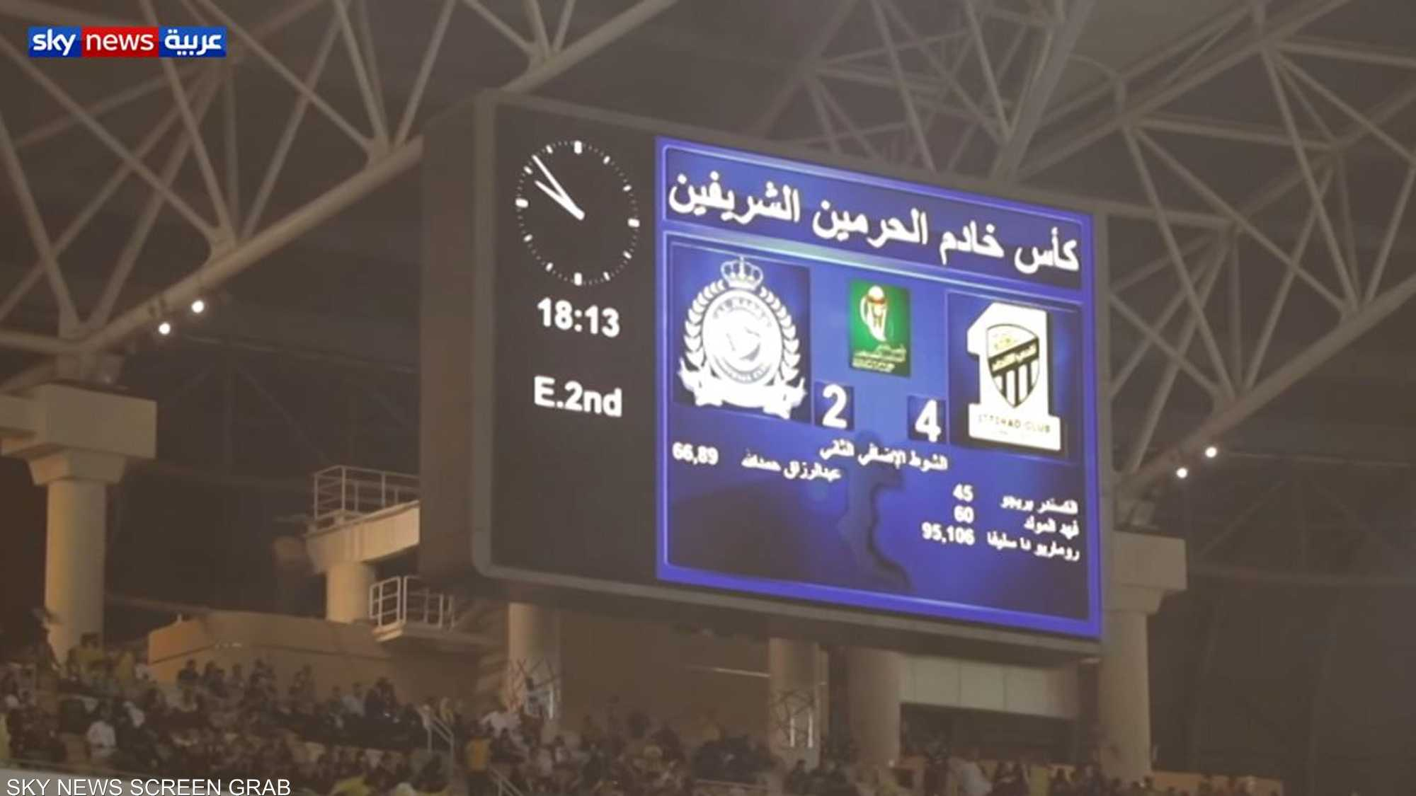 الاتحاد والتعاون يتنافسان على كأس ملك السعودية