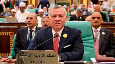 العاهل الأردني: سنتصدى لأي محاولة لتغيير وضع القدس التاريخي