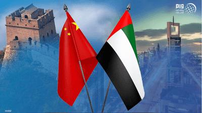 الإمارات والصين.. زيارة تعزز 35 عاما من التعاون والتنمية