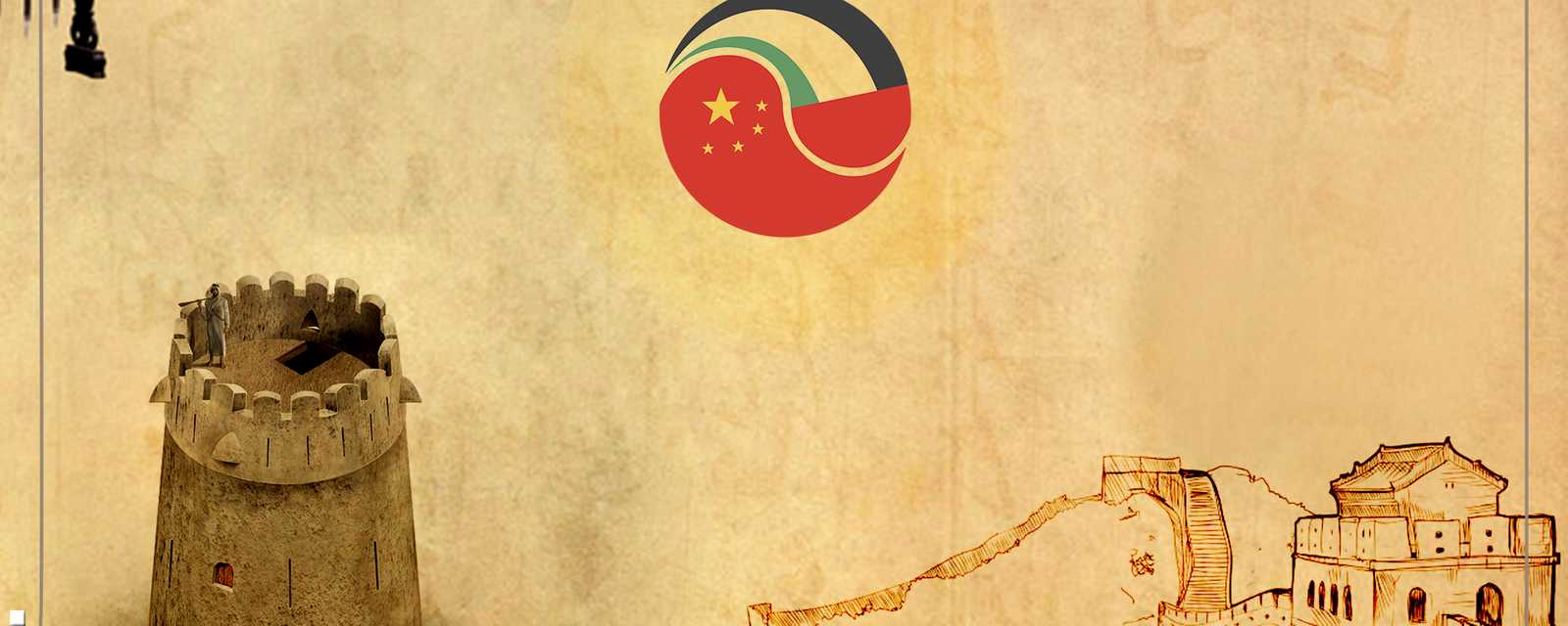 صداقة الإمارات والصين
