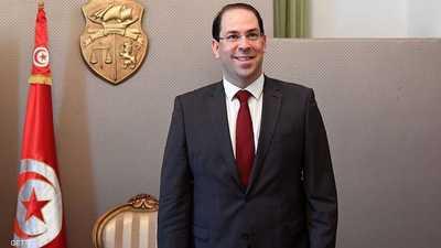 تونس.. الشاهد يفوض مهامه لوزير الوظيفة العمومية