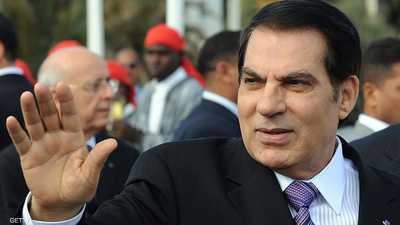 """""""قد لا تعود"""".. تونس تواجه خسارة ملايين أقارب بن علي"""
