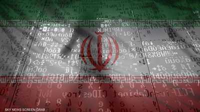 هولندا.. الكشف عن أساليب إيران للتجسس على معارضيها بأوروبا