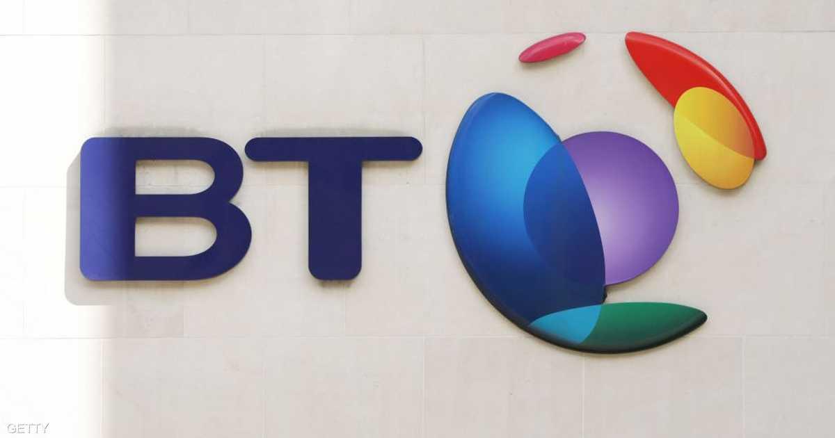 """""""بي تي"""" تحتفظ ببث المباريات القارية في بريطانيا 3 سنوات"""