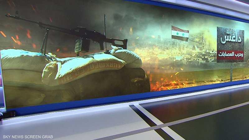 داعش.. وحرب العصابات