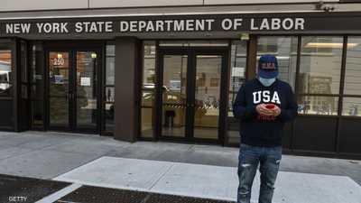 كورونا رفع نسبة البطالة في الولايات المتحدة
