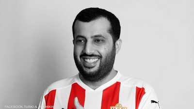 تركي آل الشيخ رئيسا شرفيا لنادي عربي جديد