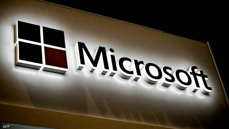 مايكروسوفت تطارد شبكة تريك بوت