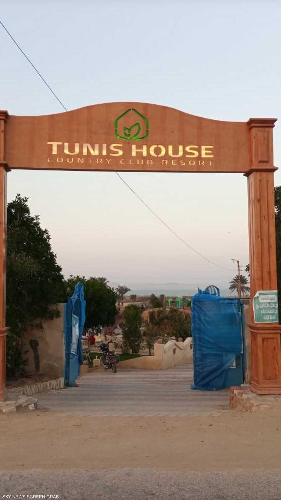 على بعد أكثر من 100 كيلومتر جنوب القاهرة المصرية تقع قرية تونس الشهيرة بمحافظة الفيوم، والمتخصصة في تعليم صناعة الخزف والفخار.