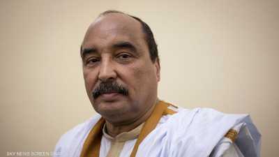 """رئيس موريتانيا السابق يرفض التوقيع على ملفات """"تحقيق العشرية"""""""