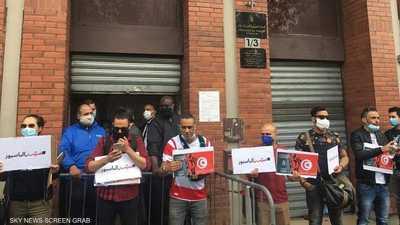 """تونسيون محرومون من وطنهم ينظمون حملة """"سيب الباسبور"""""""