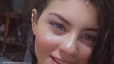 الزوجة الشابة إسراء عماد