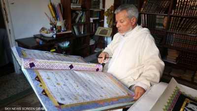 خطاط ليبي كتب ألف مصحف.. وحلمه رسم قرآن بالخط العربي