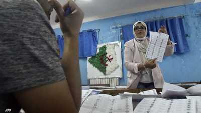 """في الجزائر.. المعارضة تأكل من """"كعكة"""" العزوف الانتخابي"""