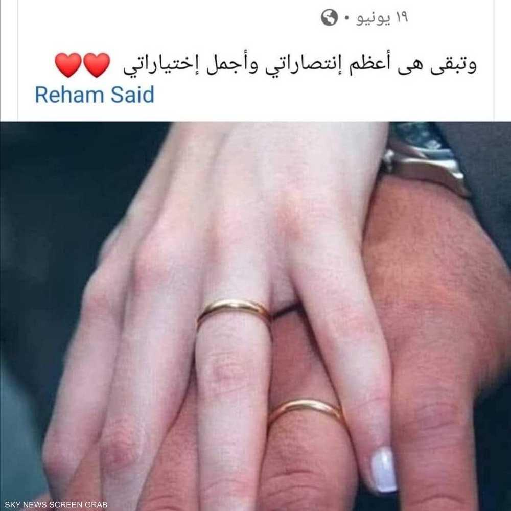 منشور للزوج على حسابه في فيسبوك