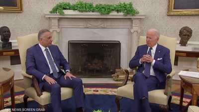 بايدن يعلن إنهاء المهام القتالية في العراق
