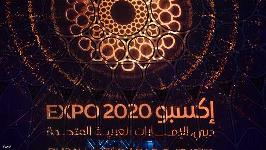 """خلال حفل الافتتاح أعطيت الانطلاقة الرسمية لفعاليات معرض """"إكسبو 2020 دبي"""""""