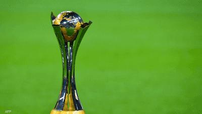 الإمارات تستضيف مونديال الأندية مطلع 2022