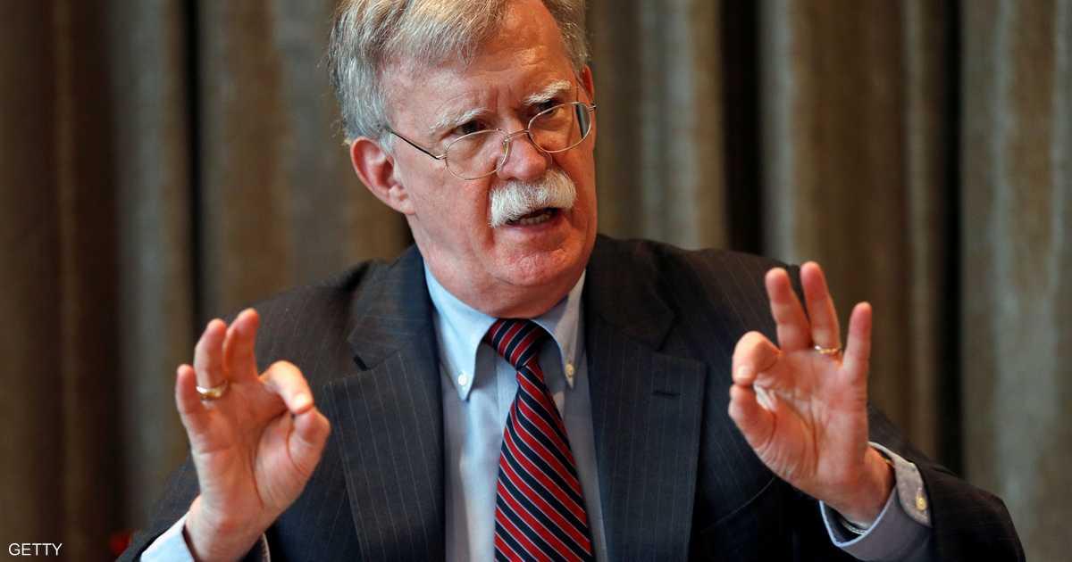 الرئيس الأميركي يعلن عن إقالة بولتون بسبب